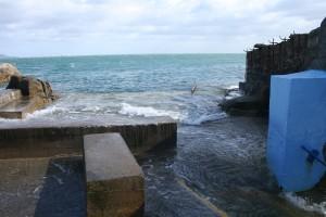 Location Submerged