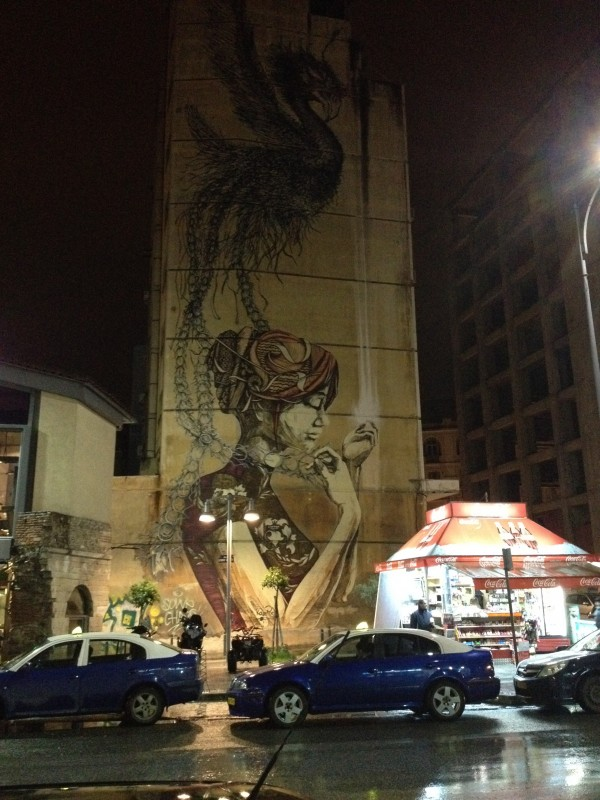 Thessaloniki night still